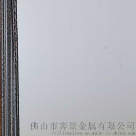 铝蜂窝板 辊涂蜂窝板 木纹石纹彩涂铝卷