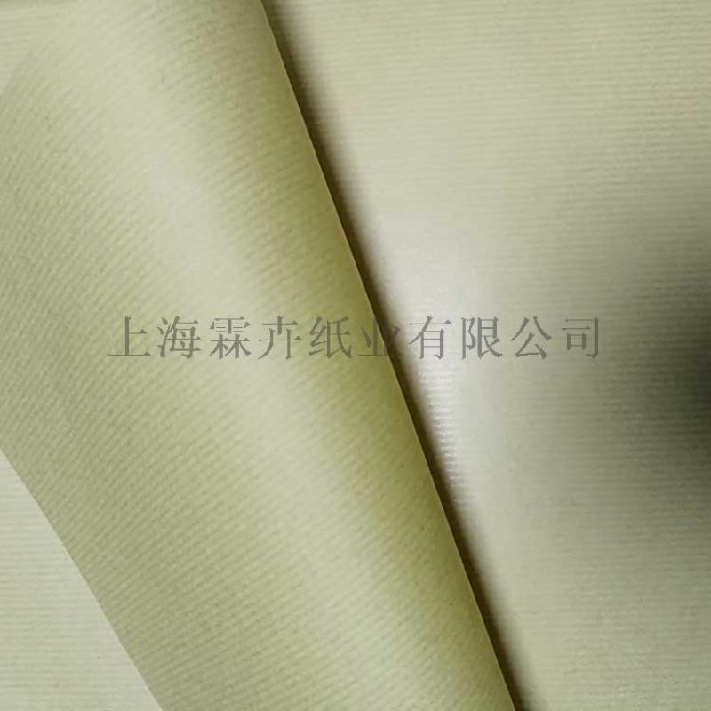 进口单光白牛皮 低克重电子五金玻璃厂专用白牛皮纸