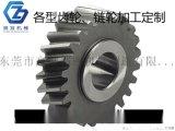 提供各類齒輪、鏈輪、螺桿加工定製