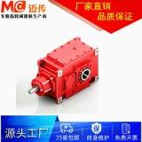 HB工业齿轮箱 迈传大型齿轮箱 产品设计合理