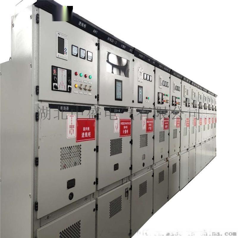 建筑骨料配电室配套用10KV成套高压开关柜