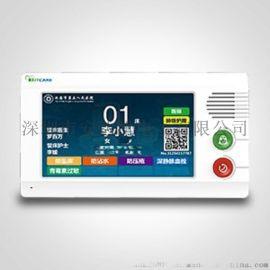 武汉医护呼叫系统 主机呼叫信息显示 医护呼叫系统生产