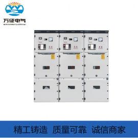 厂家定制万征电气KYN28-12 中置式高压开关柜