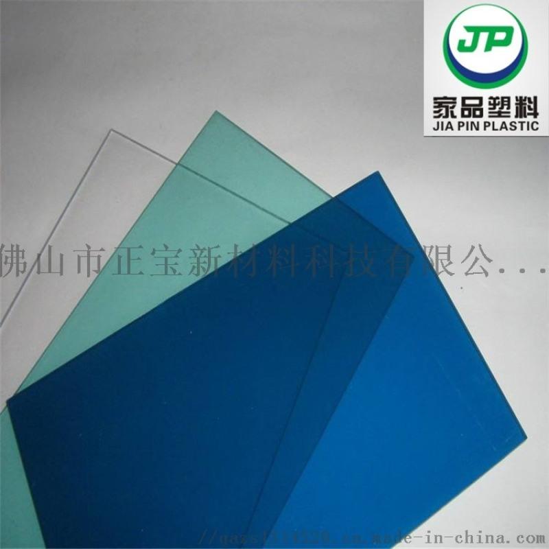 耐力板廠家PC耐力板,pet板銷售