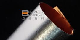 应撼材料 铸轧 铜铝复合箔