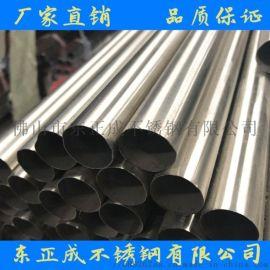 中山304不锈钢焊管厂 不锈钢装饰管_**商家