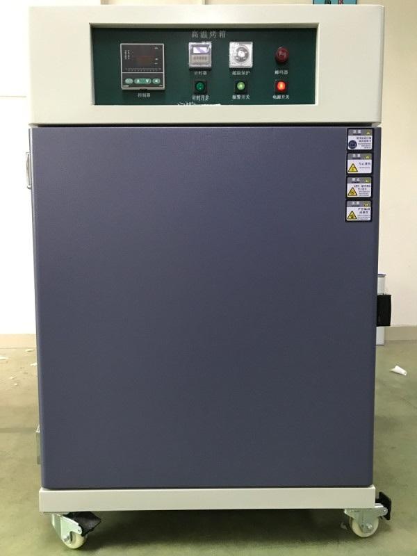 高温老化试验箱 佛山高温老化试验箱