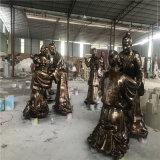 东莞园林人物雕塑 户外景观玻璃钢人物造型