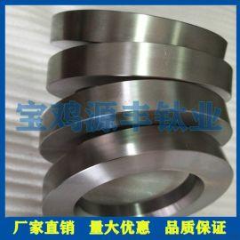 钛锻件钛环钛饼钛合金锻件钛深加工件厂家直销