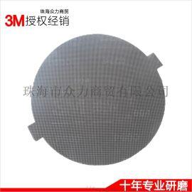 3M网格砂代理-3M281W网格砂纸代理