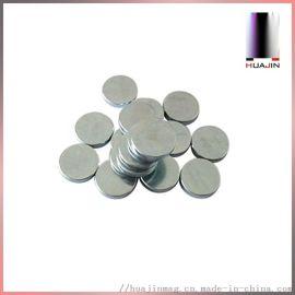稀土钕铁硼强力磁铁 亚克力玩具强磁 圆形20x3