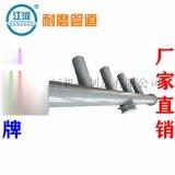 耐磨彎頭,陶瓷貼片複合耐磨彎頭,江河智慧化的生產設備