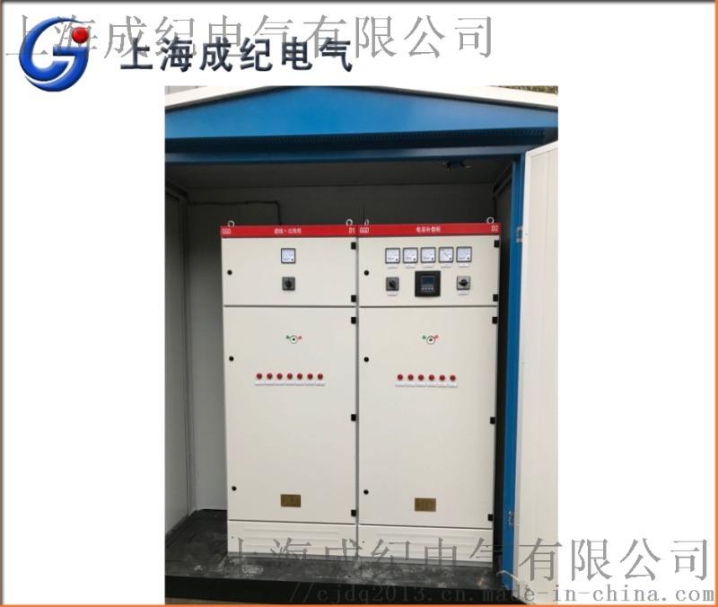 MNS型智慧高低壓抽出式開關櫃廠家直銷