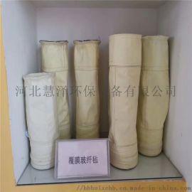 高温除尘器布袋 耐高温除尘过滤袋 高温布袋