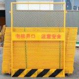 现货临时工地防护栏 蓝色电梯门