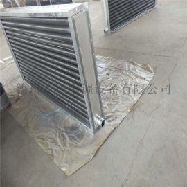 工业蒸汽用翅片管散热器_烘房用蒸汽散热器_