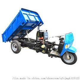 拉转用的高品质柴油三轮车/半封闭式农用三轮车