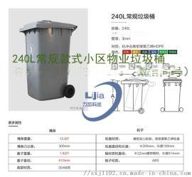 重庆环卫塑料垃圾桶厂家直销