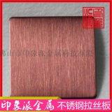 紫銅金不鏽鋼背景牆包邊佛山印象派金屬廠家供應