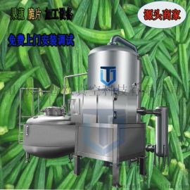小型真空油炸机 多种果蔬脱油一体机 低温真空油炸机