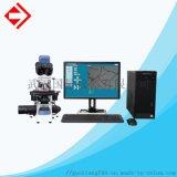 GL003纤维细度分析仪生产厂家