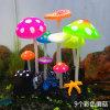 水族箱裝飾品魚缸造景假山硅膠仿真植物水草