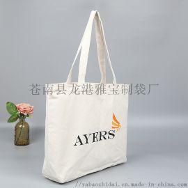 有底帆布袋定做广告袋厂家礼品袋购物袋