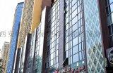 玻璃幕墙安装价格 幕墙维修公司 优品美屋