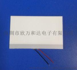 红外传感器配的背光板万和达有货WHD-6951