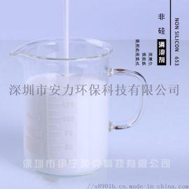 厂家直销污水处理专用消泡剂