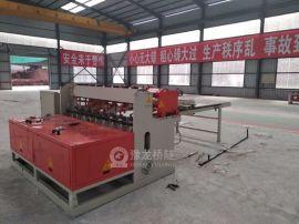 江苏煤矿钢筋网排焊机,矿用钢筋网焊网机