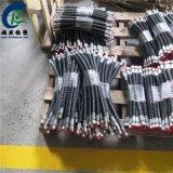 廠家直銷耐高溫蒸汽編織軟管 工程機械高壓膠管