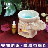 lifiniti泰国小象家用香薰炉