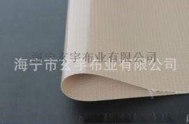 供应PVC防雨伞布,,通风管专用夹网布,户外帐篷布