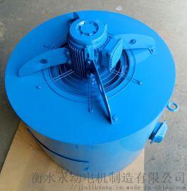 YVF2变频电机用通风机HL400离心通风机