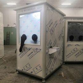 禹城LB-3315 移动式核酸隔离箱