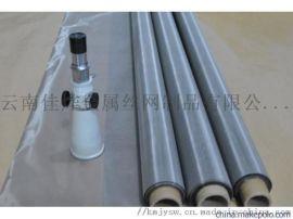 供应304不锈钢滤布-昆明304L不锈钢网加工厂