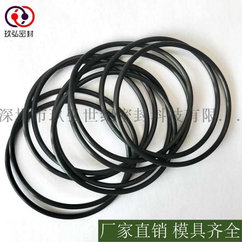 耐油丁腈密封O型圈 常用橡胶o形圈
