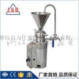 不鏽鋼衛生級膠體磨 花生研磨機 塗料研磨機 磨醬機