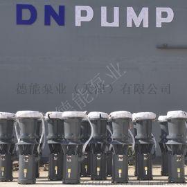 ZLB系列轴流泵-德能
