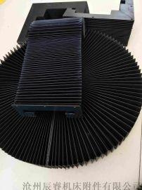 磨床防尘风琴防护罩 锦州嵘实风琴防护罩