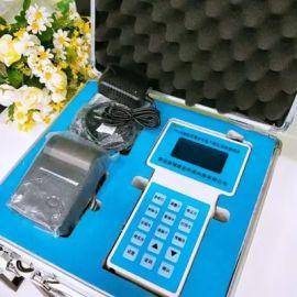 职业健康卫生监测粉尘浓度检测仪