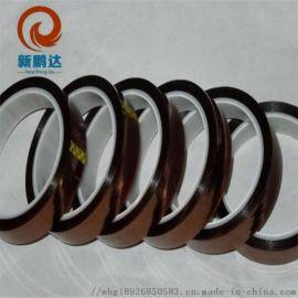 GBS-9200高温胶带 茶色金手指 聚酰亚胺胶带