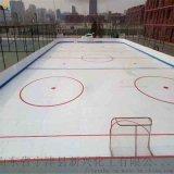冰球场仿真冰 高分子仿真冰板厂家定做