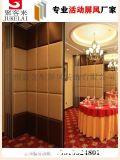供應河南鄭州酒店活動屏風,移動隔斷,摺疊門,推拉門廠家