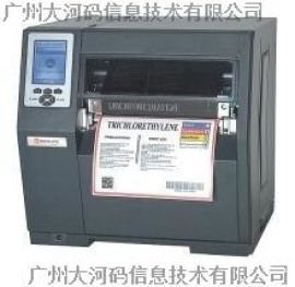 Datamax H-8308X條碼打印機