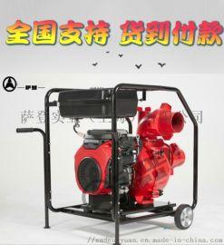 6寸汽油污水泵抽水机家用大流量抽水泵