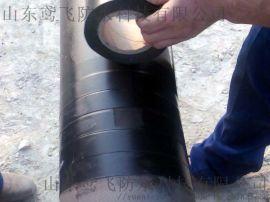 工厂直销聚乙烯管道防水防腐胶带,PVC自粘带