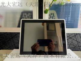 北京光大远见XP一体机电脑定制厂家