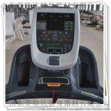 商用健身器材豪華版X500跑步機健身房專用